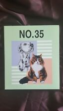 Brother Embroidery card for embroidery Machine Cats & Dogs II No 35 Rare