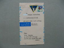 JAPAN, cover to Belgium 2005, Dick Bruna cow, triangle stamp