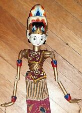 Vintage Old Ramayana Java Theater Puppet Asian White Face Color
