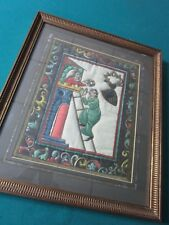 ROMEO AND JULIET  BALCONY FRAMED 1800s EMBROIDERY NEEDLE WORK ON SILK