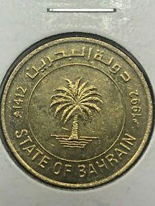 1992 Bahrain Uncirculated 10 Fils Foreign Coin #221