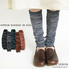 Natural Silk/Cotton Leg Warmer 5 mixed colors Made in Japan