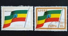 ETHIOPIË / ÄTHIOPIEN 1990 Mi.Nr. 1370-75
