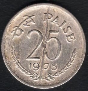INDIA  25 PAISA  CU/NI COIN MASSIVE DIE BREAK  ERROR