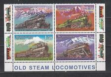 Train Tajikistan Tadschikistan 2011 MNH** Mi. 573-76 Zda  Steam Trains