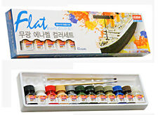 NEW FLAT ENAMEL 12 COLOR SET + 2 BRUSH ACADEMY MODEL KIT paint Warship #15904