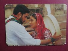 KARINA ABHISHEK INDIAN MOVIE ACTOR/ES BOLLYWOOD Picture postcard 15  X 10 CM Q 1