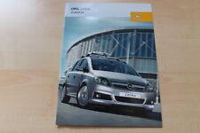81473) Opel Zafira Zubehör Prospekt 06/2005