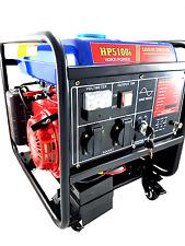 Generador del inversor de HP5100i Generador de gasolina con llave de arranque generador de batería