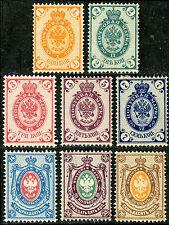 Imperial Russia, Scott# 31 - 38, Michel# 29 - 36, MHOG