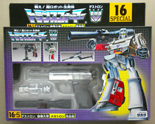TRANSFORMERS Takara Reissue MISB sealed16-S MEGATRON nr. Mint Box UNMODIFIED New
