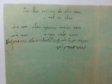 Document with manuscript & signature by Rabbi Shaul Chaim Horowitz of Dubrovno.