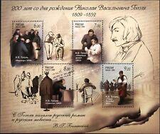 Russia rusia 2009 bloque 119 200 Zorn n. Gogol escritor writer mnh