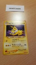 Japanese - Light Jolteon - No.135 - Pokemon - Neo Destiny