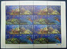 Pakistan 2012 Korallenriff Coral Reef Meerestiere Fische Kleinbogen MNH