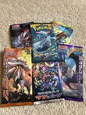 Pokemon Sun & Moon, Japanese SM1S, SM1M, SM1+, SM2K, SM2L TCG - booster packs X6