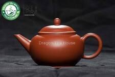 Shui Ping * Handmade Yixing Zisha Clay Teapot 120ml