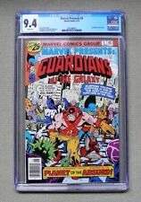 Marvel Presents #5 (1975 series) CGC 9.4 (NM) Guardians of the Galaxy