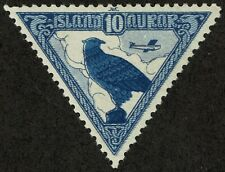 HuskyStamps ~ Iceland #C3, Air Mail,  Mint Hinged MH, Very Fine VF,  4 pictures