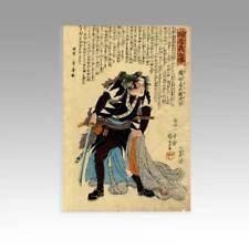 ORIGINAL KUNIYOSHI WOODBLOCK PRINT ORIBE YASUBEI FROM 47 RONIN #34 (1847-48)