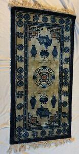 ANTIQUE CHINESE TIBET 4 ft 6 inches x 2 CARPET RUG HANDMADE SILK  BLUE  ORIENTAL