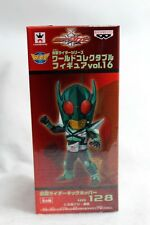 KAMEN RIDER KABUTO WORLD COLLECTABLE Figure WCF Vol.16 KICK HOPPER New