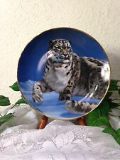 """Limited Franklin Mint Collector Plate """"Master Of The Tundra """" By Peter Skirka"""