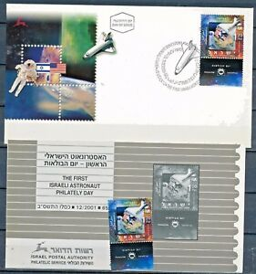 ISRAEL 2001 SPACE 1st ISRAEL ASTRONAUT STAMP MNH + FDC + POSTAL SERVICE BULLETIN