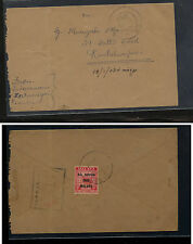 Malaya  , Negri Sembilan N22  Japan occupation stamp on cover     AT0622