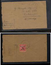 Malaya  , Negri Sembilan N22  Japan occupation stamp on cover     AT0622