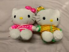 Mcdonalds X Sanrio Hello Kitty Dear Daniel Chinese Costume Plush Set