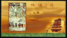 China Stamp-2012-19 The Silk Road Stamps 丝绸之路 -S/S -MNH