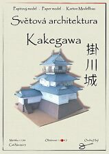 Japanese Castle Kakegawa world asian architecture paper model papercraft hejl