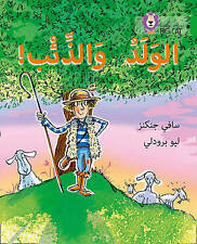 The Boy Who Cried Wolf: Level 5 (Collins Big Cat Arabic Reading Programme) by Co