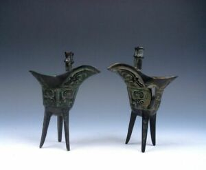 Vintage Pair Bronze Crafted Ancient Chinese Tripod Wine JUE Cups #10142002