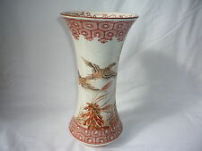 Antique Chinese/Japanese Hand Painted Porcelain Vase with Marks