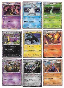 Pokemon Japanese Holo & Reverse Holo 9 card lot super deal D