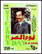 Irak Iraq 2000 ** Bl.90 Tag des Sieges Victory Day