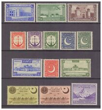 Pakistan 1948-1954 x 14 stamps MM/MH