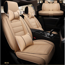 Car Seat Cover With Pillow PU Leather 5 Seats Cushion Front/Rear Mat Set Beige