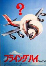 Airplane! 1970 Leslie Nielsen Zucker Japanese Chirashi Mini Movie Poster B5