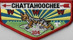 OA Chattahoochee Lodge 204 WWW Flap RED Bdr. GA [MX-8124]