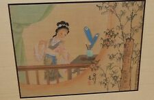 CHINESE GEISHA GIRL AT A TABLE WATERCOLOR PAINTING SIGNED