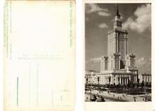 CPM Warszawa Palac Kultury i Nauki CZECHOSLOVAKIA (618909)