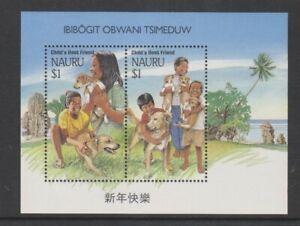 Nauru - 1994, Year of the Dog sheet - MNH - SG MS419