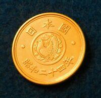 1949 Japan 5 Yen Yr. 24 - Great Coin - Ruler Hirohito - See PICS