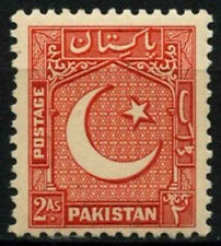 Pakistan 1948-57 SG#29, 2a Red MH #D30814