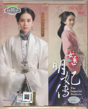 The Imperial Doctress _ Chinese Drama HD DVD _ English Sub _ PAL All Region