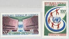 CAMEROUN KAMERUN 1966 482-83 444-45 6th Ann Admission UN UNO Dancing Emblem MNH