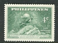 PHILIPPINES;  1949 early UPU issue Mint MNH Unmounted 4c.